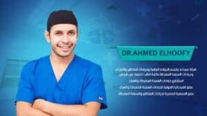 دكتور-سمنة