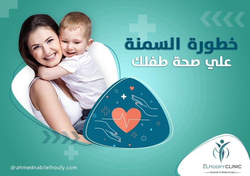 5 أسباب هتعرض طفلك للسمنة الوراثية